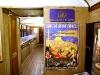 """Il poster del Simplon Orient Express esposto alla Mostra """"Signori, in carrozza! L'età d'oro del turismo ferroviario attraverso affiches, diorami e modelli"""", allestita a bordo delle due vetture """"centoporte"""" Bz 36111 (1931) e 36484 (1933) al Museo Ferroviario di Lecce. (13/09/2011; foto Francesco Comaianni / tuttoTreno)"""