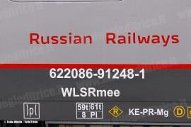 La marcatura di una delle tre carrozze letto DeLuxe in composizione al treno internazionale Mosca-Nizza. (Verona Porta Nuova, 25/09/2010; © Fabio Miotto / tuttoTreno)