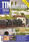 Tutto Treno Modellismo N. 24 - Dicembre 2005
