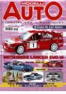 Modelli AUTO N. 44 - gen-feb 2001